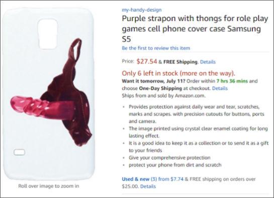 strange_phone_case2